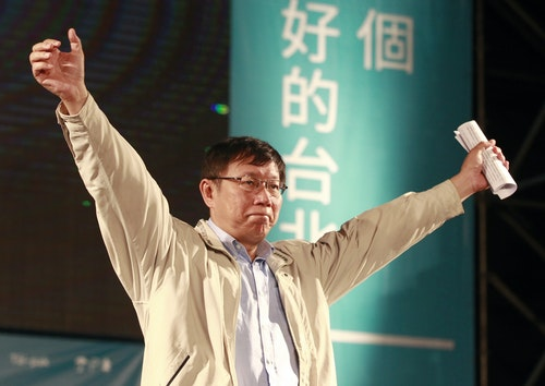 Taipei mayoral candidate Ko Wen-je celebrates winning the local elections at the campaign headquarters in Taipei