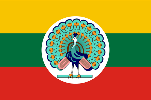 1280px-flag_of_the_state_of_burma_1943-4